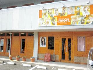 ピアジェ橿原店